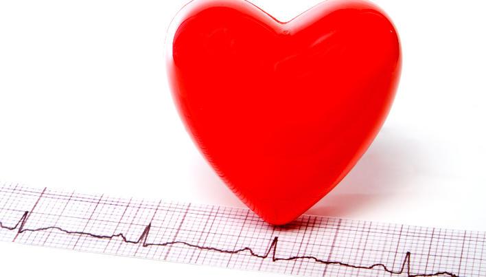 tratarea bolilor de inimă acasă)
